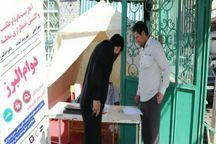  طرح امدادی  دوام در مناطقی از کرج اجرایی شد