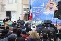 پلاک افتخار شهید مدافع حرم در مشهد رونمایی شد