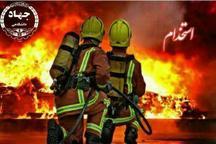 ثبت نام 1732 نفر برای شرکت در آزمون استخدامی آتشنشانی در سیستان و بلوچستان