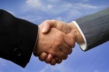 سرمایهگذاری جدید 3315 میلیارد ریالی در صنایع جدید وابسته به محصولات پتروشیمی ایلام