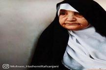 خواهر آیتالله هاشمی رفسنجانی به دیدار حق شتافت