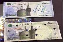 کشف بیش از 58 میلیون ریال چک پول جعلی در جنوب آذربایجان غربی