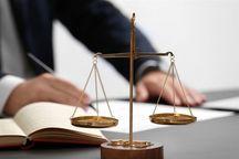 طرح مشاوره حقوقی رایگان در قزوین اجرا می شود