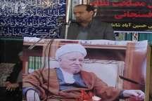 نماینده مجلس: آیت الله هاشمی رفسنجانی از بزرگان تاریخ بود