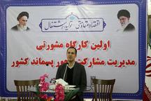 دعوت کاوه مدنی از مسئولان استان گیلان  به پویش بیزباله