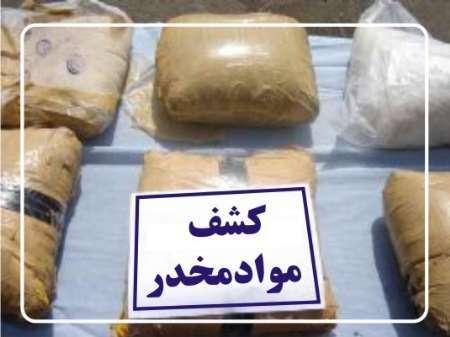 بیش از 2 تن انواع مواد مخدر در سیستان و بلوچستان کشف شد