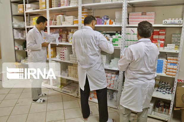 داروهای کمیاب در ۱۶ داروخانه اراک توزیع میشود