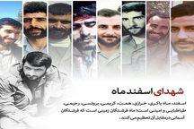 نمایشگاه سرداران شهید در مدارس البرز گشایش یافت