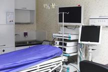نخستین مرکز اندوسونوگرافی غرب کشور در خرم آباد راه اندازی شد