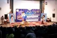 همایش دزفول در آئینه انقلاب اسلامی و دفاع مقدس برگزار شد