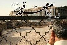 مردم گلستان در عزای شهادت امام محمد باقر (ع) سوگوار هستند