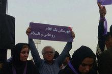 مصائب خوزستان و دولت دوازدهم