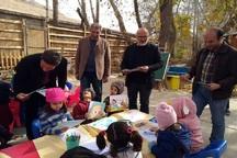 طرح کتاب - طبیعت در شیراز آغاز به کار کرد