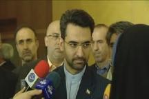 آذری جهرمی: تمام پولی که به ناحق از مردم گرفته شده باید بازگردانده شود