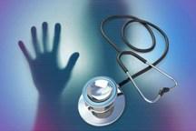 همایش مدیریت منابع و مصارف سلامت در اصفهان برگزار می شود