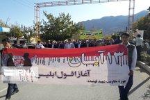 تجلی حضور پرشور مردم میامی در راهپیمایی ۱۳ آبان