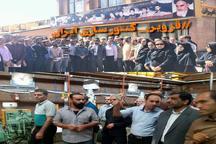 انتقاد ضرغامی از وضعیت کارخانه کنتورسازی ایران در قزوین