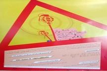 فراخوان هشتمین جشنواره استانی چهار محال و بختیاری با عنوان کاریکاتور علیه اعتیاد منتشر شد