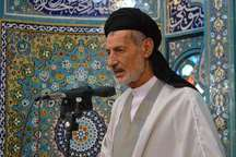 ملت ایران با حضور آگاهانه در انتخابات از نظام خود حمایت می کنند
