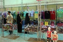 نمایشگاه توانمندی های بخش تعاون در کرمانشاه گشایش یافت