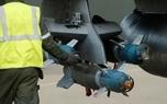 50 بمب اتمی متعلق به آمریکا توسط ترکیه گروگان گرفته شد