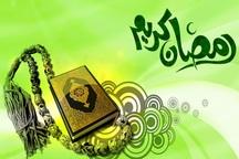 فرهنگ و ارشاد اسلامی سمنان 20 برنامه قرآنی در ماه رمضان دارد