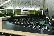 به مجلس باج می دهند تا رای بگیرند