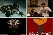 حضور چهار نمایش از هنرمندان مازندران در جشنواره تئاتر فجر