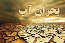 واقعیت هایی که باید درباره خشک ترین سال در نیم قرن اخیر بدانیم