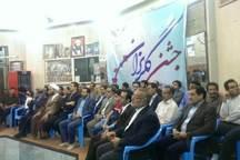جشن گلریزان در مهریز برگزار شد