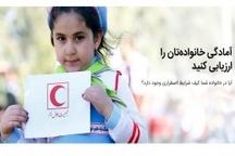 بهرمندی 27 هزار خانوار خوزستانی از آموزش های طرح ملی خادم