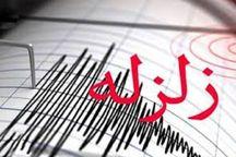 زلزله ۴.۴ ریشتری حوالی قصرشیرین را لرزاند
