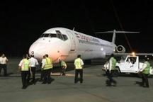 آتش سوزی در هواپیمای اهواز - مشهد