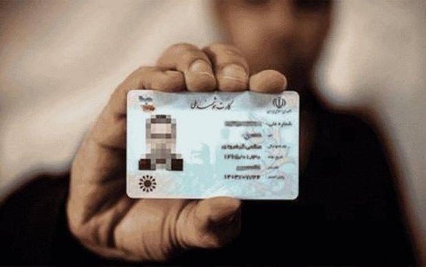 20 هزار کارت هوشمند در دماوند صادر شد
