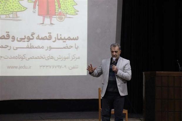 دوره آموزشی قصه گویی در جهاد دانشگاهی قزوین برگزار شد
