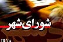 نبود مدیر مالی و ابراز نگرانی از بی ثباتی در شهرداری کلانشهر رشت