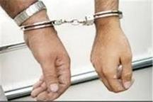 متهم فراری و شرور سابقهدار در لاهیجان دستگیر شد