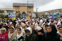 راهپیمایی ۱۳ آبان عرصه نمایش وحدت و همدلی ملت بزرگ ایران است