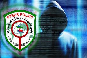 کلاهبرداران اینترنتی در آذربایجانغربی دستگیر شدند