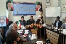 جشنواره فیلم کهربا در مشهد برگزار میشود