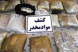 کشف 420 کیلو مواد مخدر در مازندران
