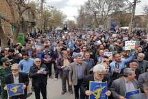 مردم همدان در حمایت از سپاه راهپیمایی کردند