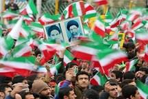 عضویت رایگان شرکت کنندگان راهپیمایی 22بهمن در کتابخانه های خراسان شمالی