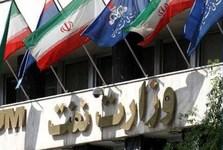 واکنش وزارت نفت به ادعای وجود دستگاه پوز در دفتر وزیر نفت