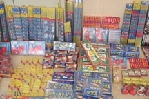 کشف 8 هزار و 500 عدد انواع مواد محترقه در خرم آباد