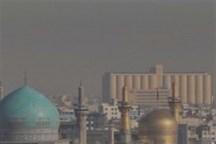 هوای مشهد برای سومین روز متوالی آلوده است