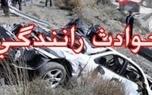 تصادف در محور جم - فیروزآباد سه کشته و 10 مصدوم برجا گذاشت