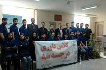 کلاس داوری فوتسال کشور در همدان برپا شد