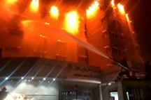 جزئیات آتش سوزی در هتل پارس اهواز+تصاویر