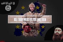 داعش چگونه در اروپا عمل خواهد کرد؟ (۱۸+)